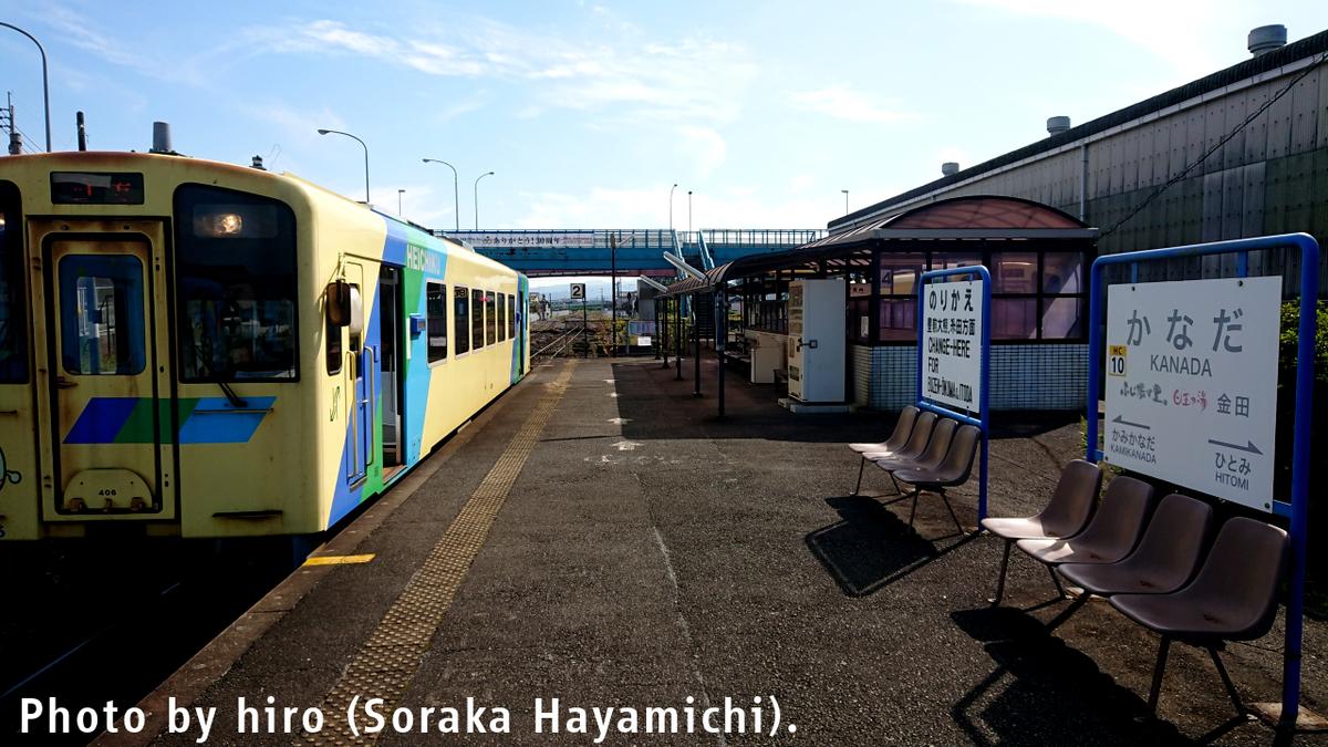 f:id:fuwafuwaame:20191026183416j:plain
