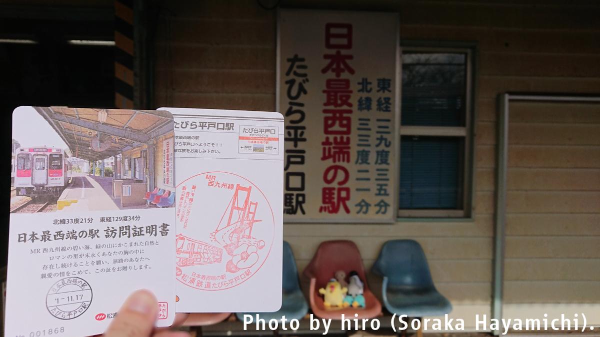 f:id:fuwafuwaame:20191118130814j:plain