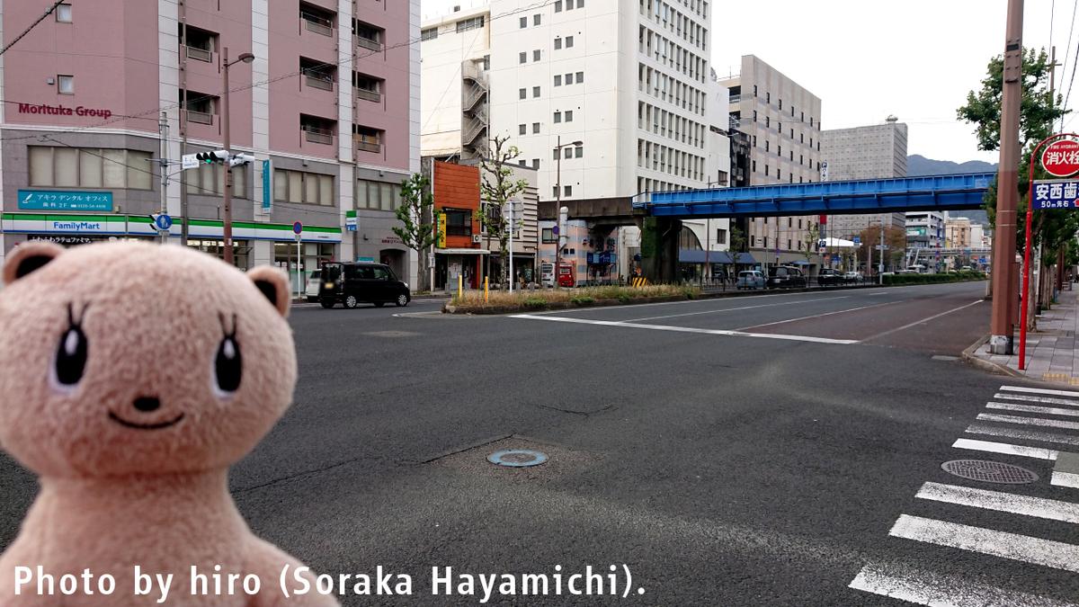 f:id:fuwafuwaame:20191119131146j:plain