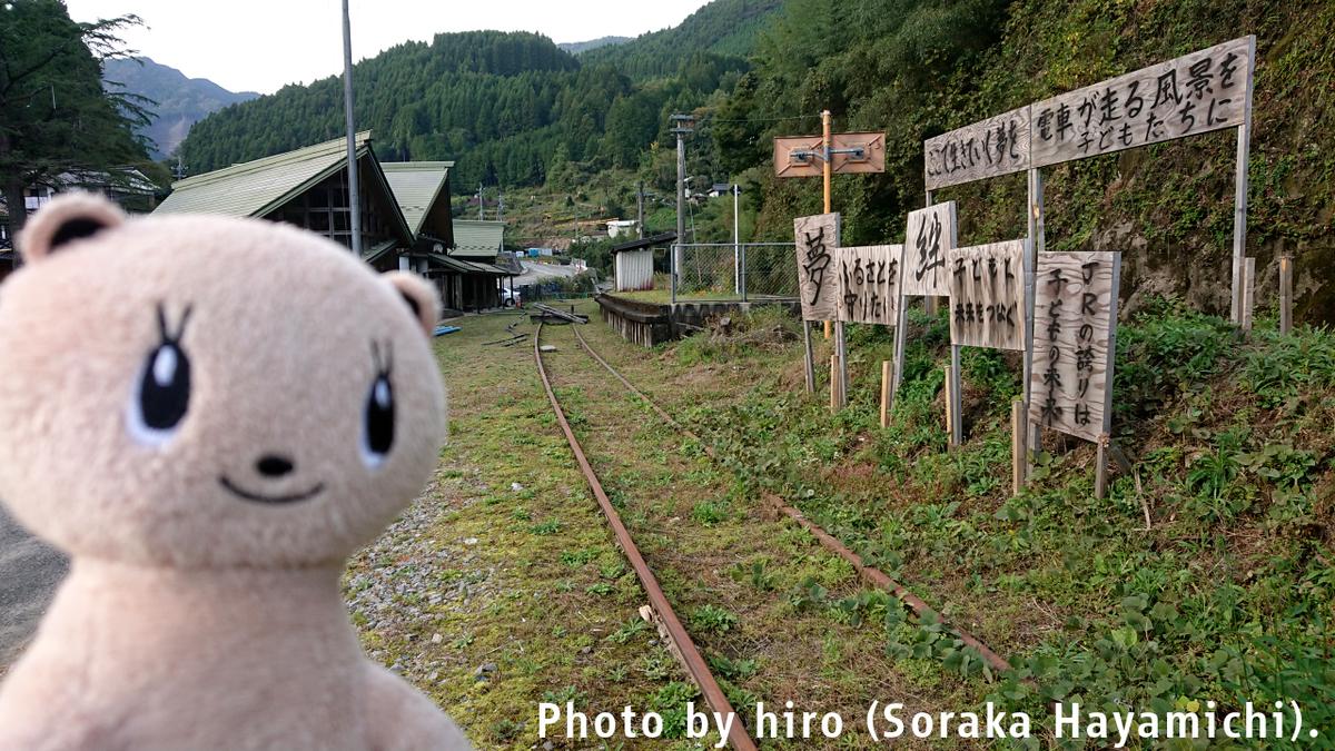 f:id:fuwafuwaame:20191125121737j:plain