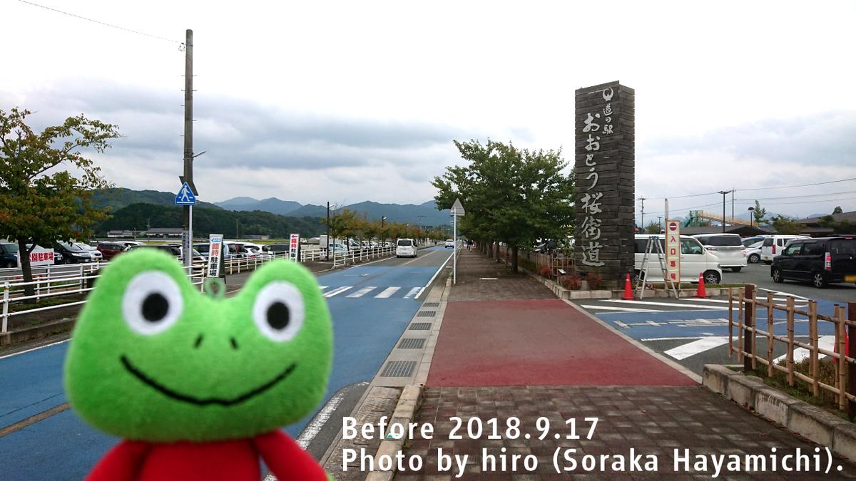 f:id:fuwafuwaame:20191209123623j:plain