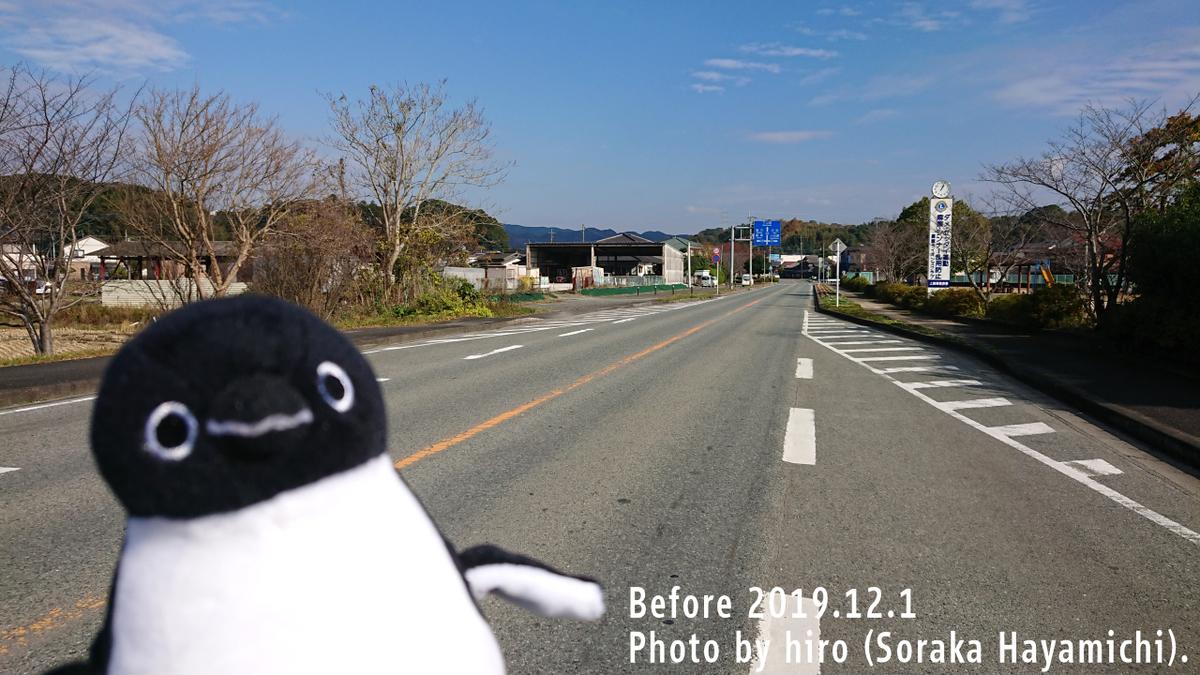 f:id:fuwafuwaame:20191209125228j:plain