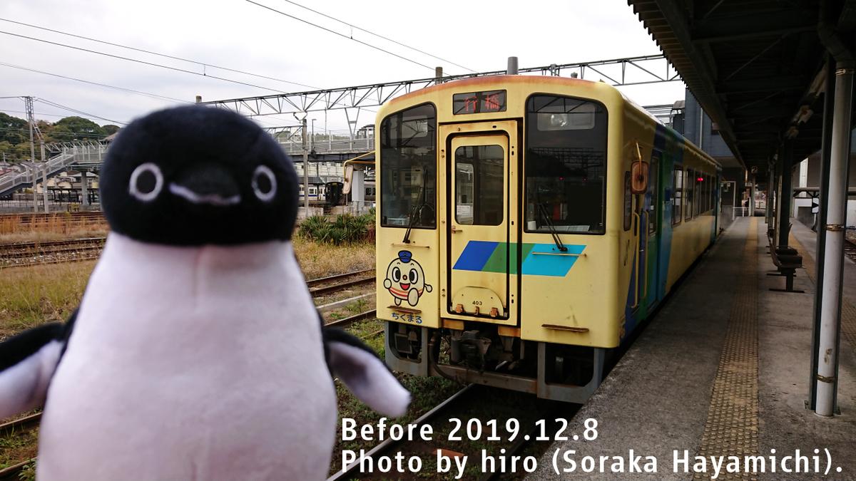 f:id:fuwafuwaame:20191209130445j:plain