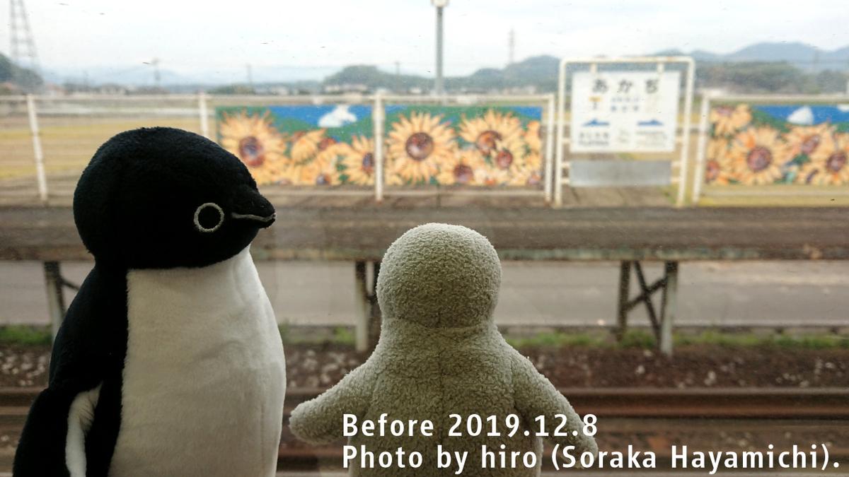 f:id:fuwafuwaame:20191209131102j:plain
