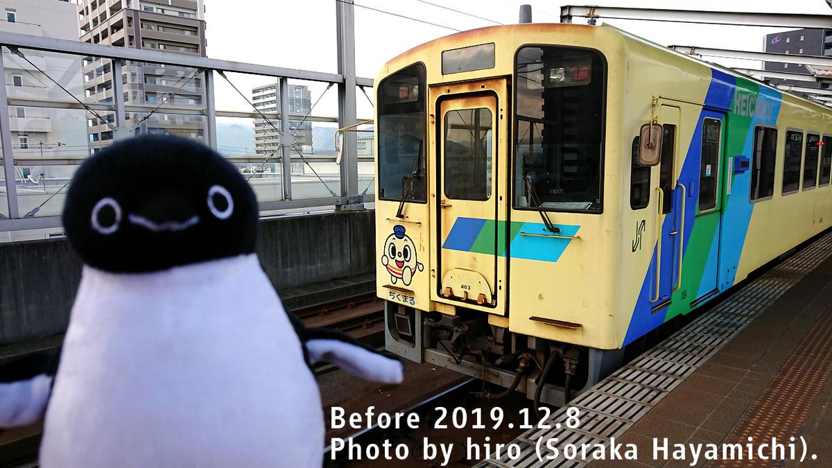 f:id:fuwafuwaame:20191209131531j:plain
