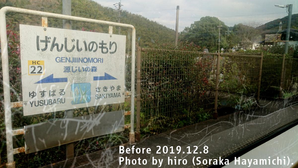 f:id:fuwafuwaame:20191209131604j:plain