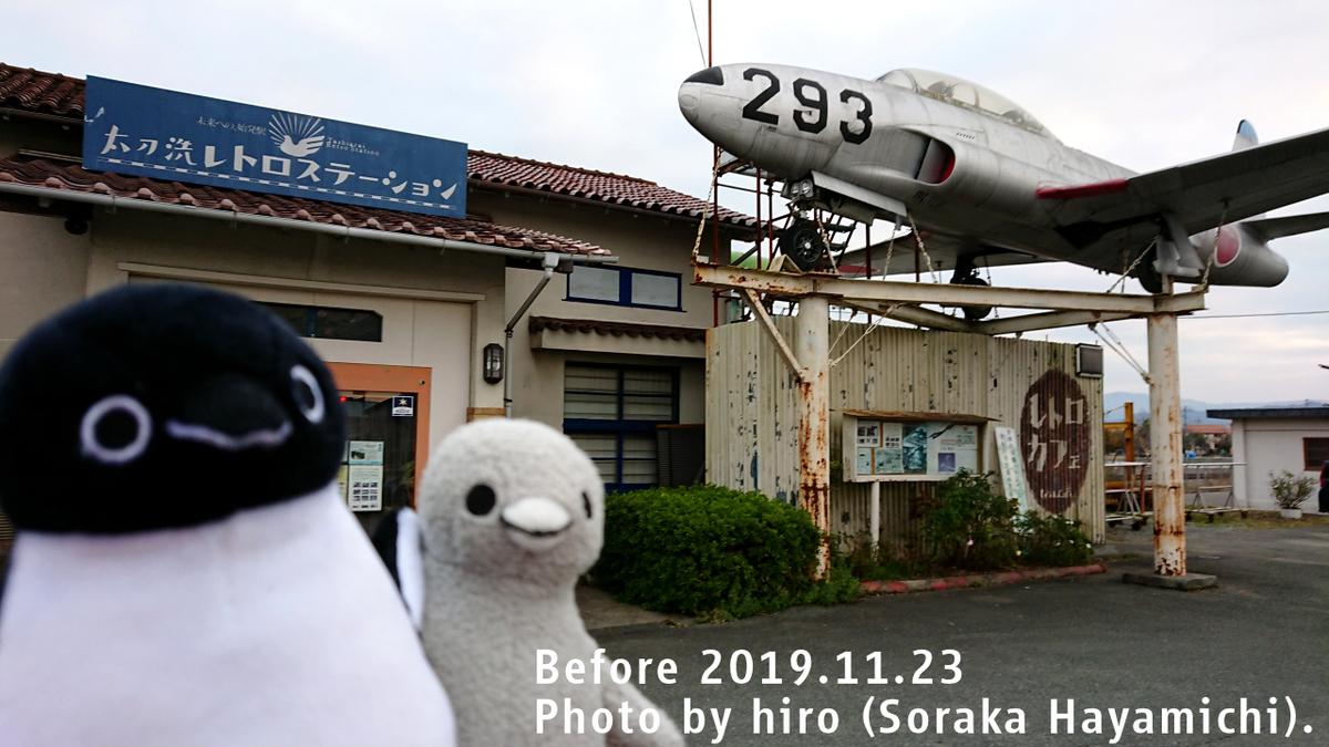 f:id:fuwafuwaame:20191212190701j:plain
