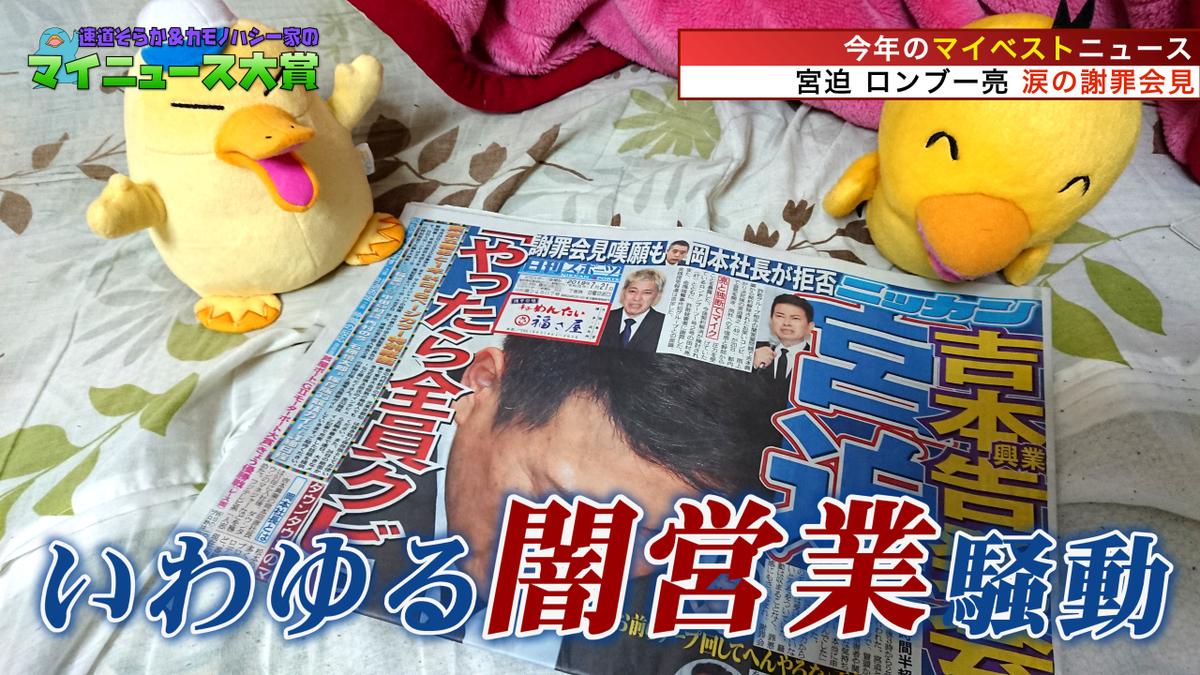 f:id:fuwafuwaame:20191213190937j:plain