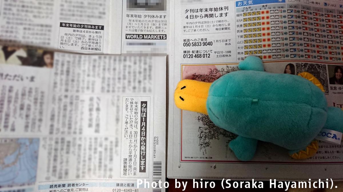 f:id:fuwafuwaame:20191230020737j:plain