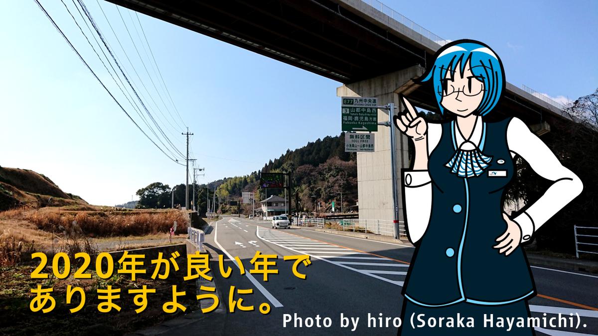 f:id:fuwafuwaame:20191231185620p:plain