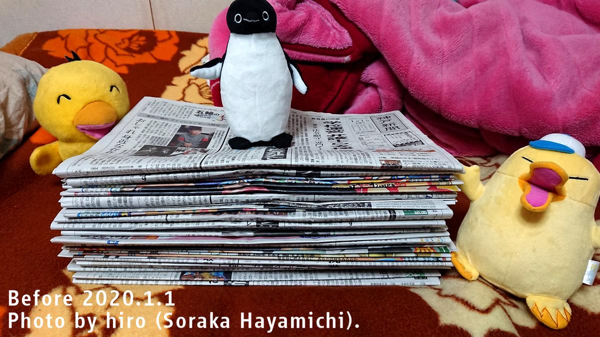 f:id:fuwafuwaame:20200101234603j:plain