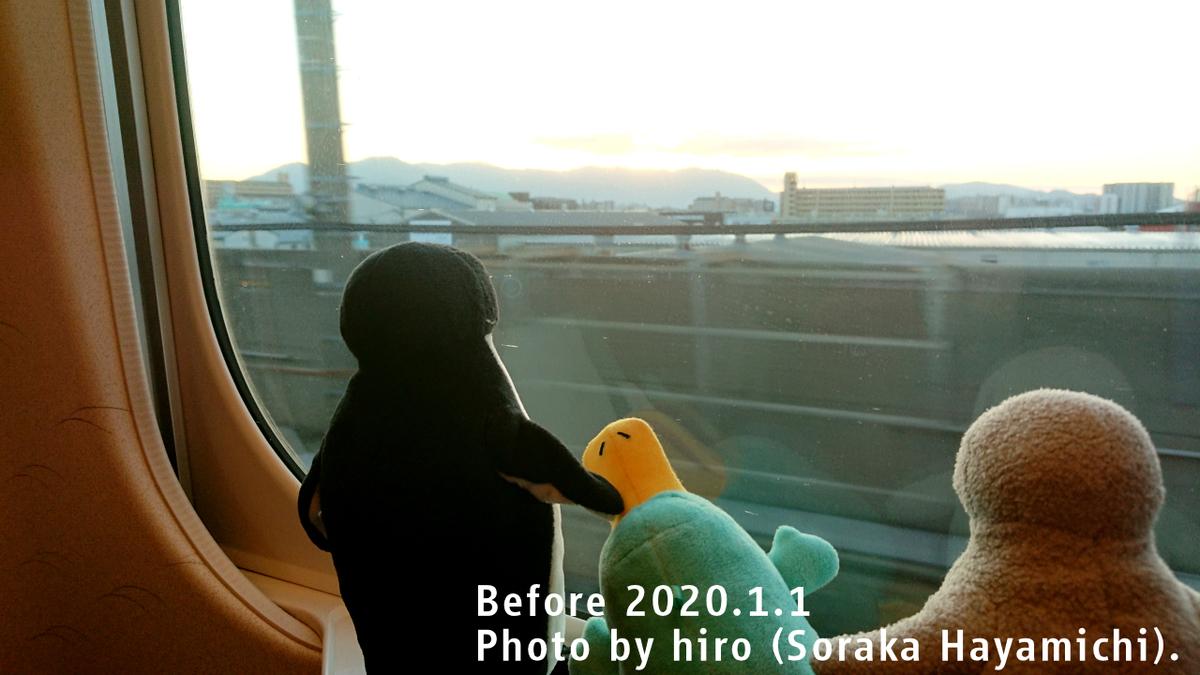 f:id:fuwafuwaame:20200103164001j:plain