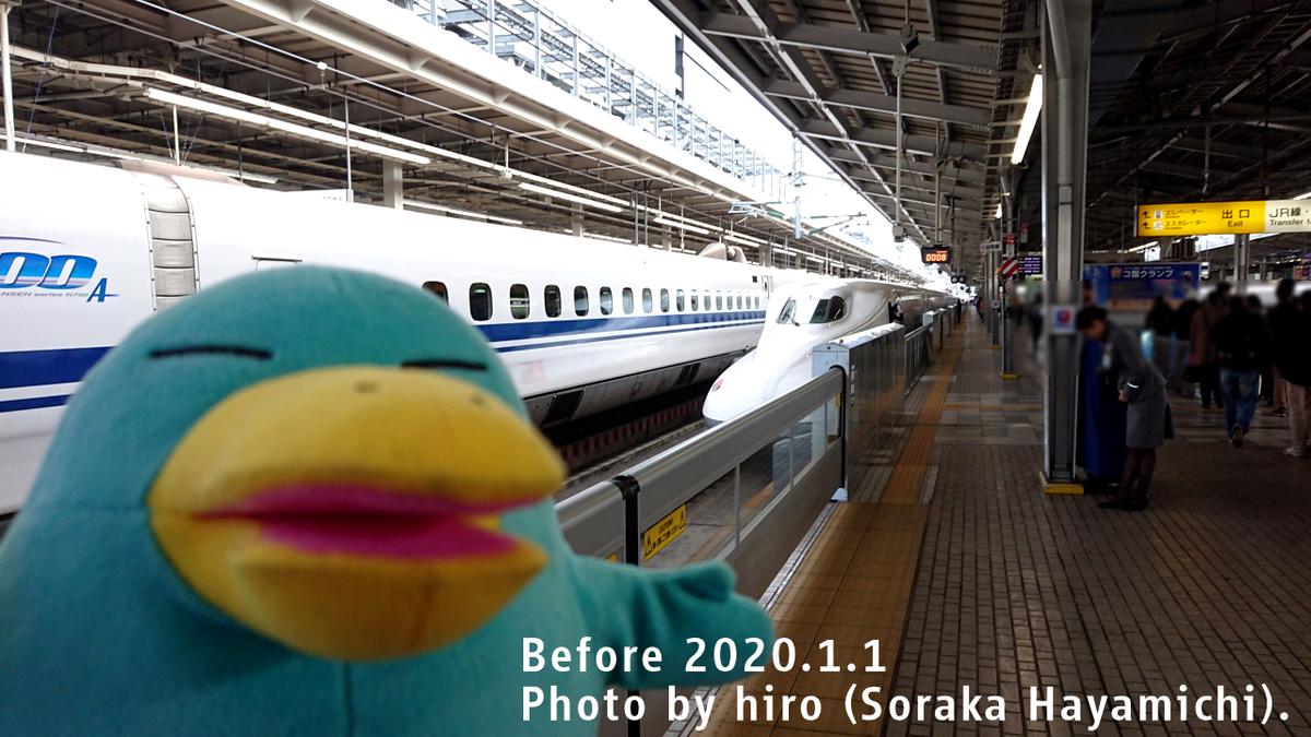 f:id:fuwafuwaame:20200103164519j:plain