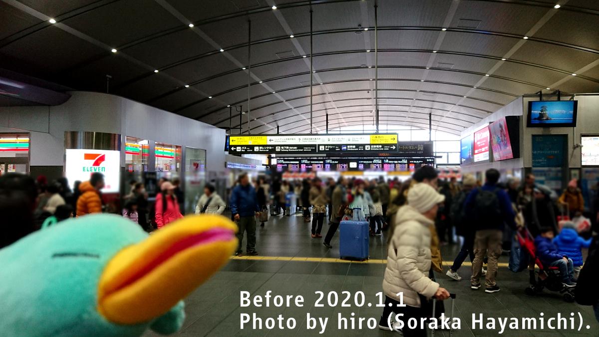 f:id:fuwafuwaame:20200103165644j:plain