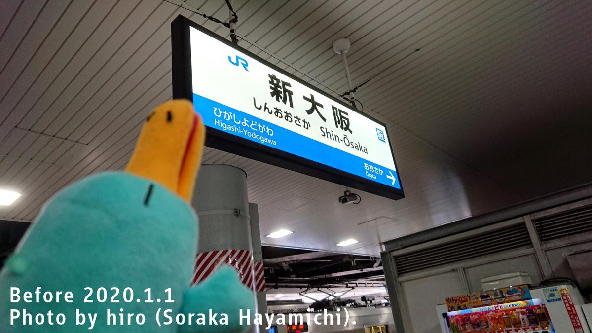f:id:fuwafuwaame:20200103171606j:plain