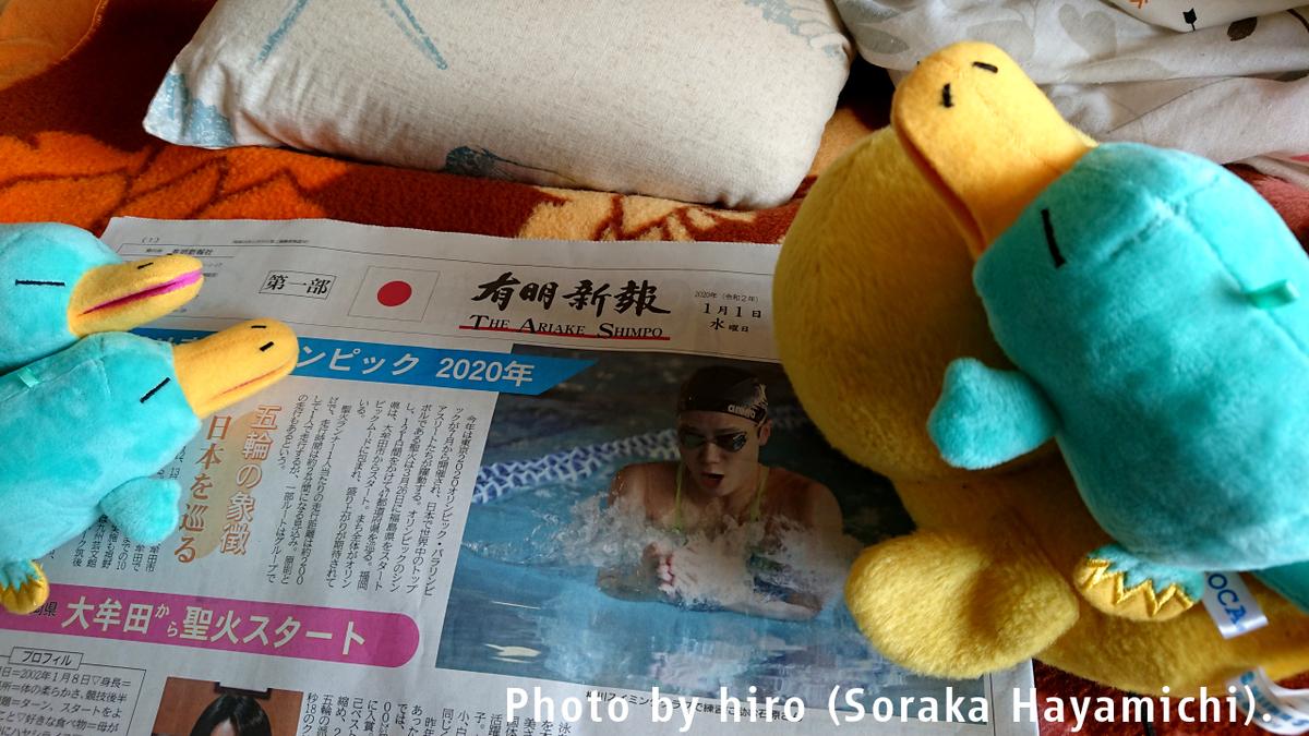 f:id:fuwafuwaame:20200104115441j:plain