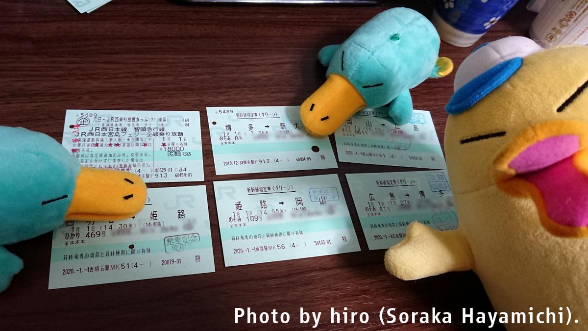 f:id:fuwafuwaame:20200108202058j:plain