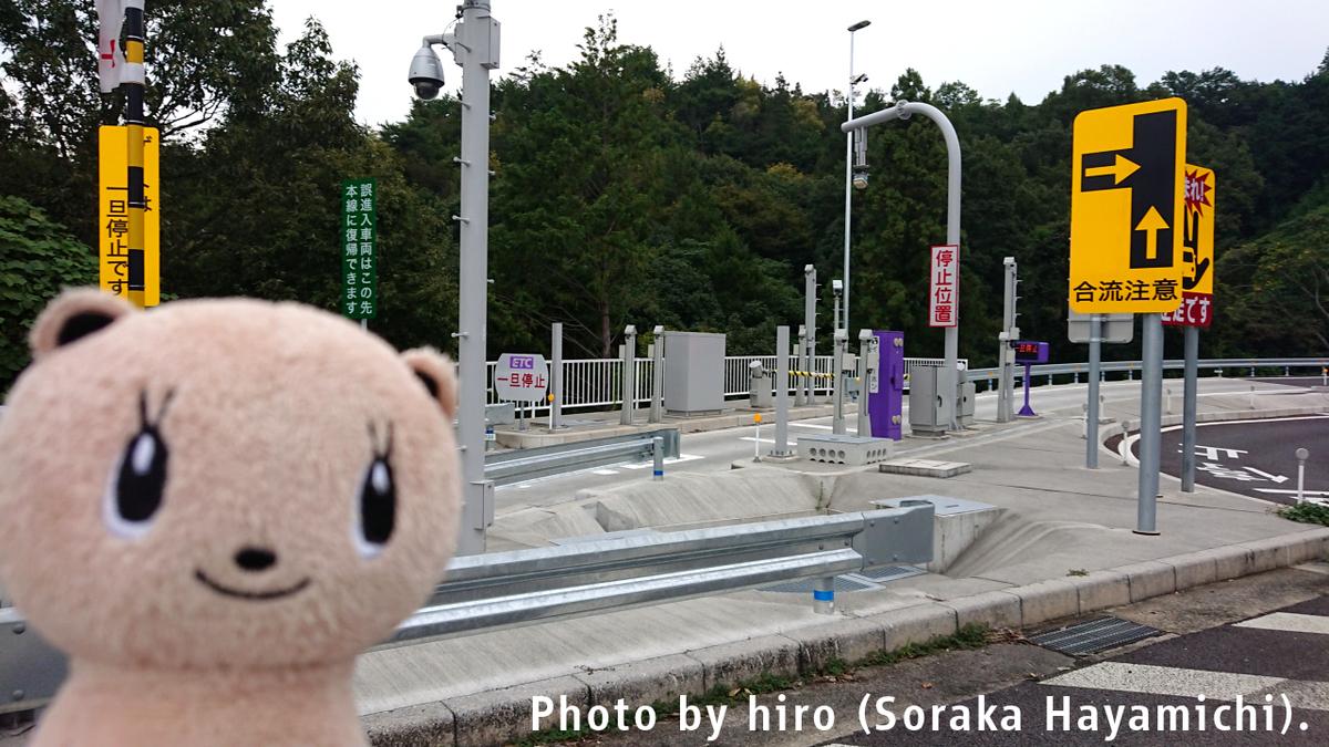 f:id:fuwafuwaame:20200111112908j:plain