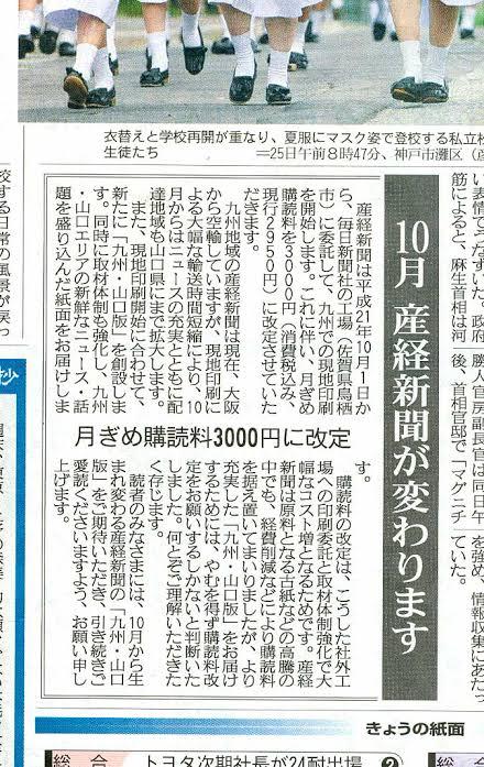 f:id:fuwafuwaame:20200114115111j:plain