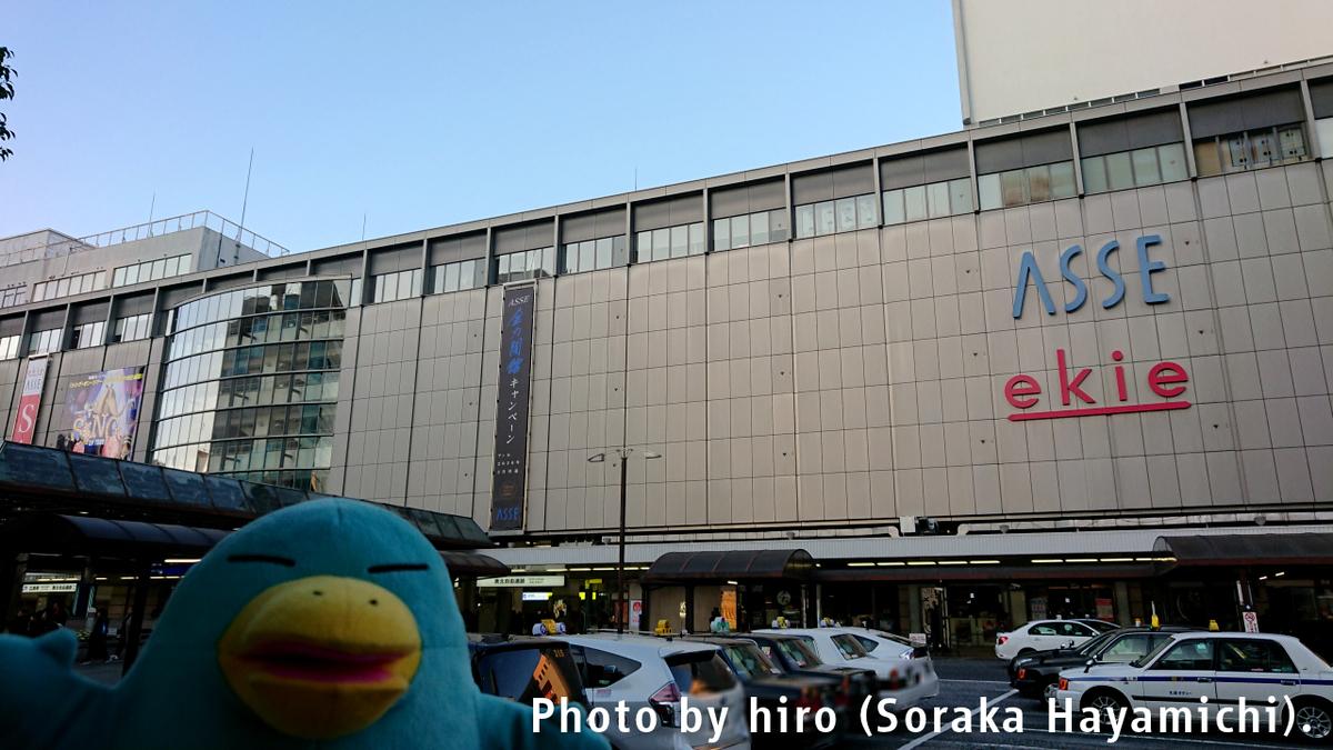 f:id:fuwafuwaame:20200115181207j:plain