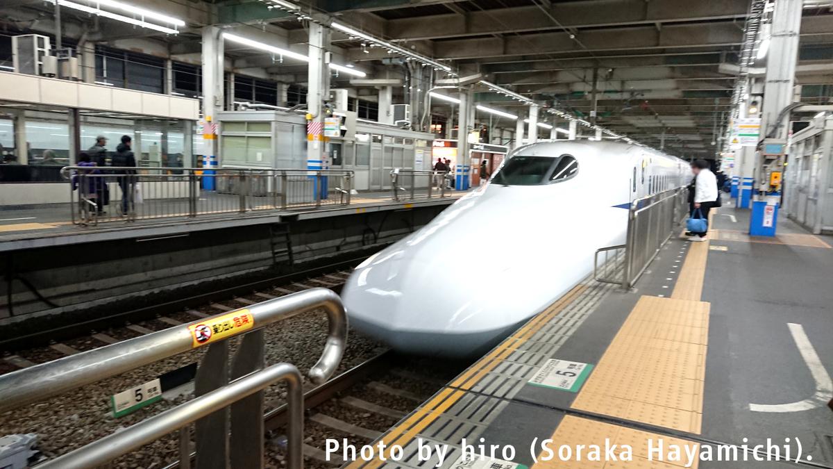 f:id:fuwafuwaame:20200115182213j:plain