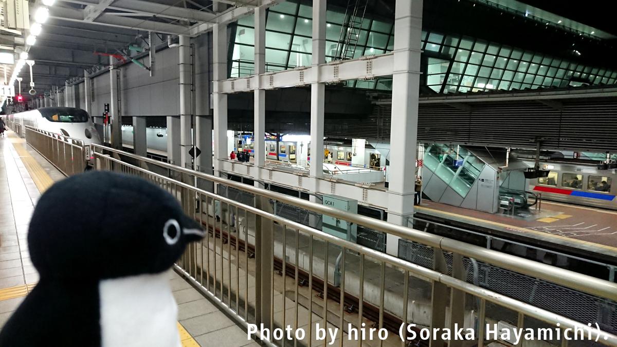 f:id:fuwafuwaame:20200115182826j:plain