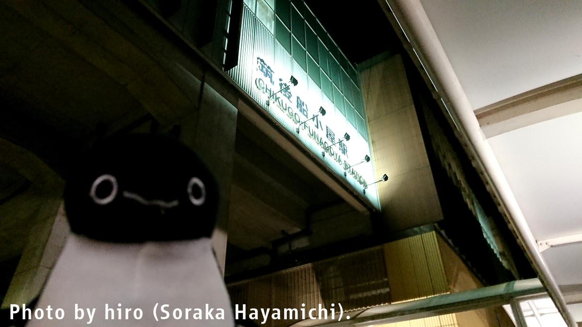 f:id:fuwafuwaame:20200115182908j:plain