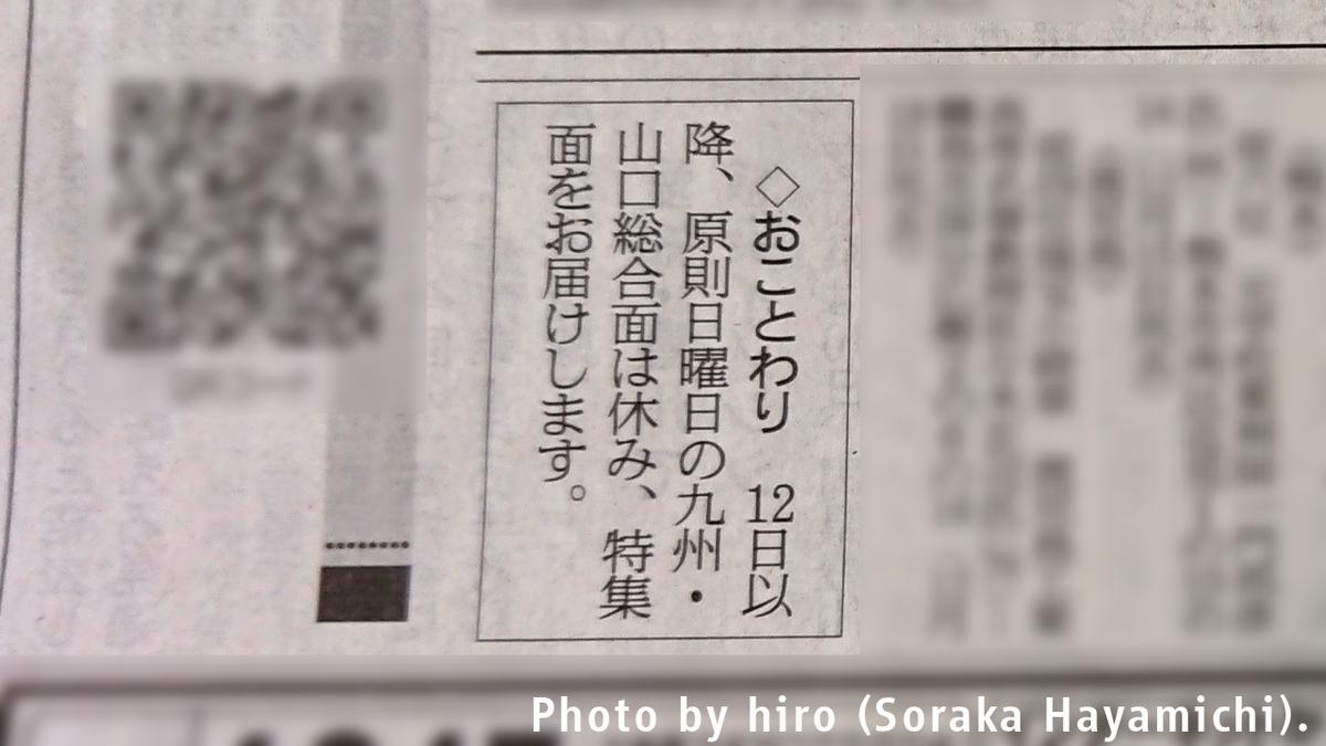 f:id:fuwafuwaame:20200116133318j:plain