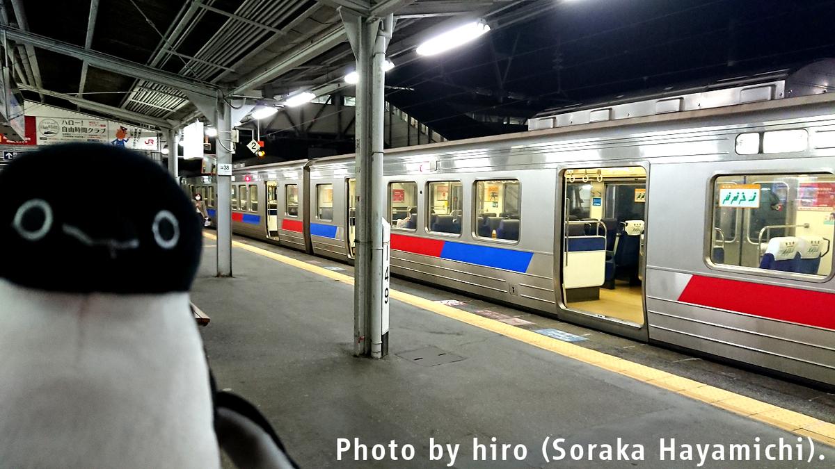 f:id:fuwafuwaame:20200121063008j:plain