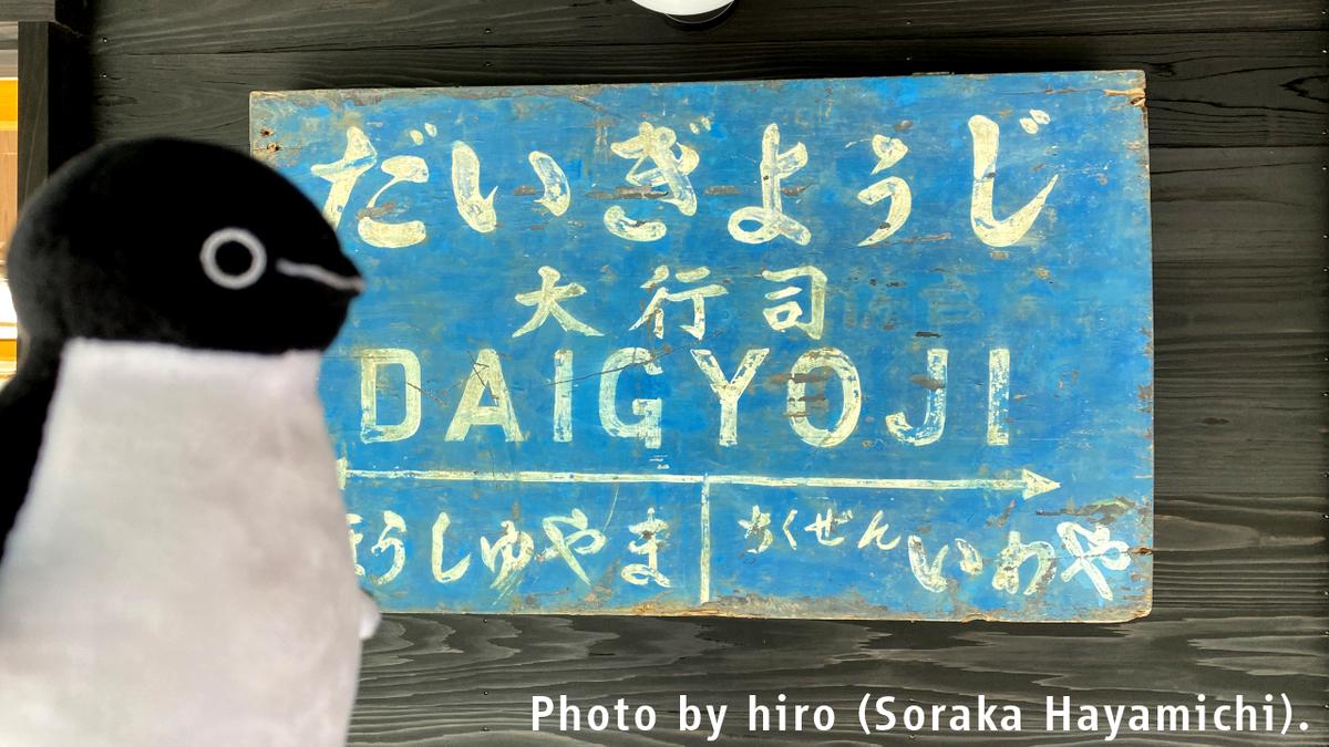 f:id:fuwafuwaame:20200211164846j:plain