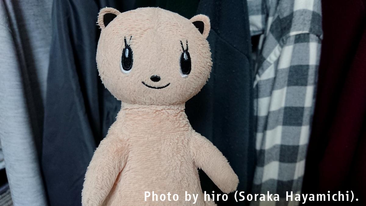 f:id:fuwafuwaame:20200211174526j:plain