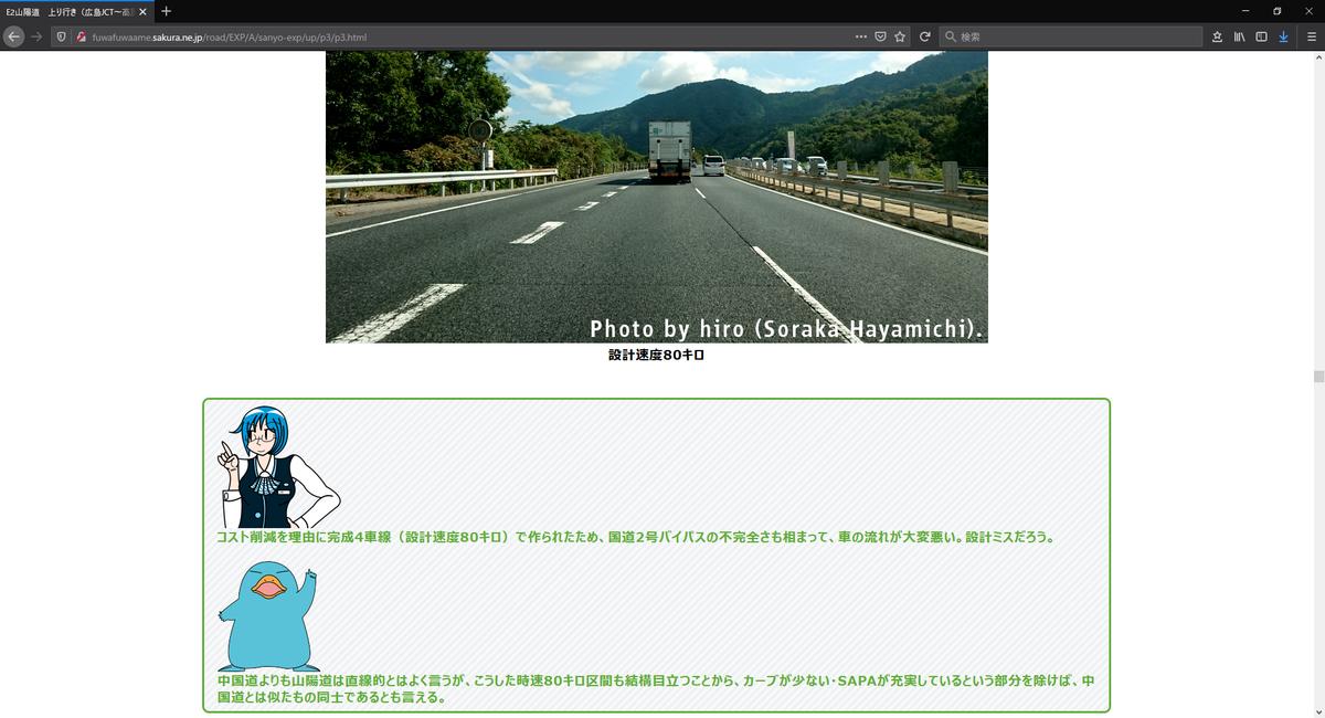f:id:fuwafuwaame:20200212192636p:plain