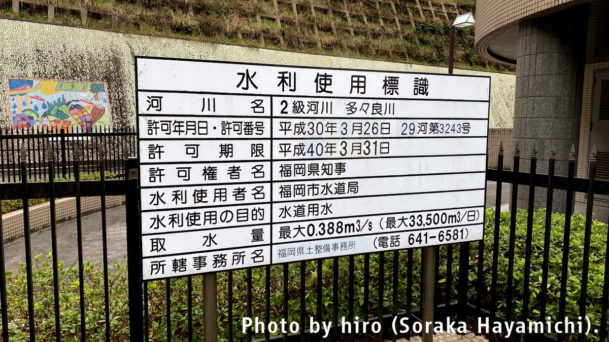 f:id:fuwafuwaame:20200218110432j:plain