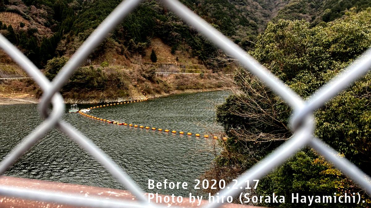 f:id:fuwafuwaame:20200218112420j:plain