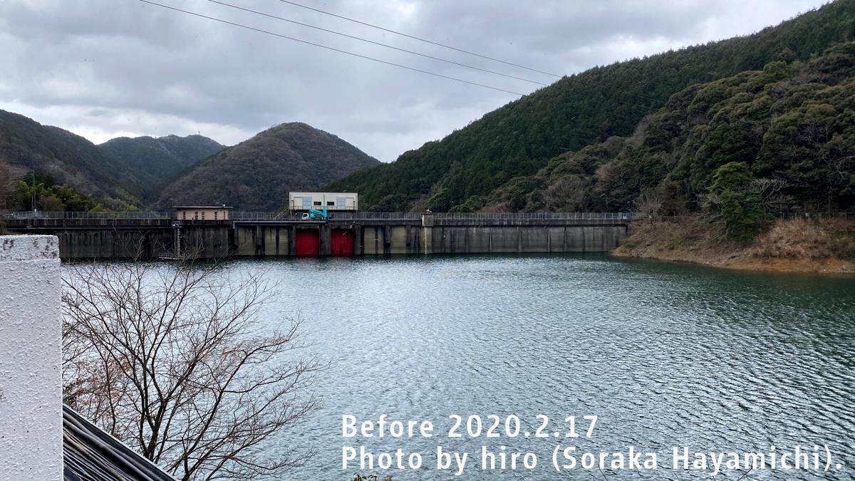 f:id:fuwafuwaame:20200218114051j:plain