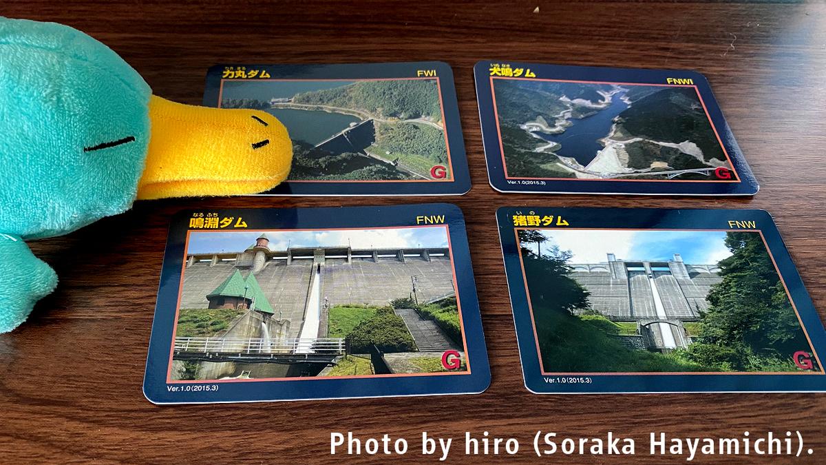 f:id:fuwafuwaame:20200218120656j:plain
