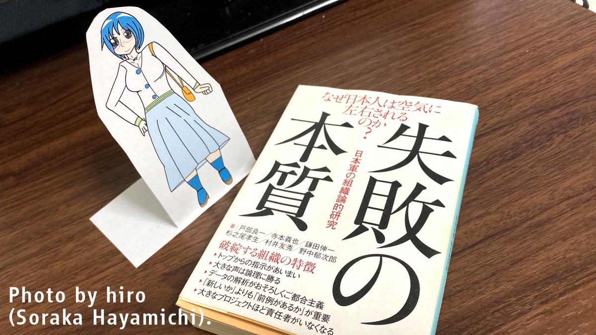 f:id:fuwafuwaame:20200302194134j:plain