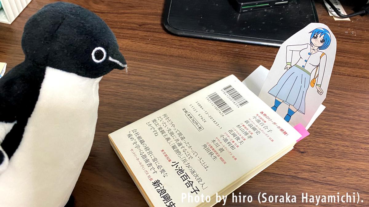 f:id:fuwafuwaame:20200302201601j:plain