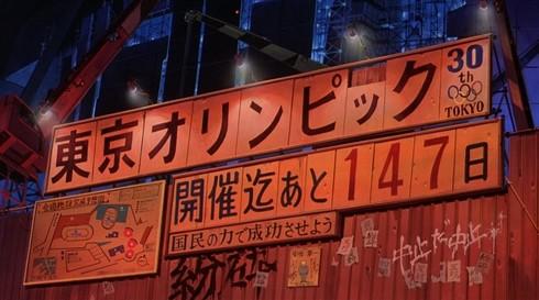 f:id:fuwafuwaame:20200312113015j:plain