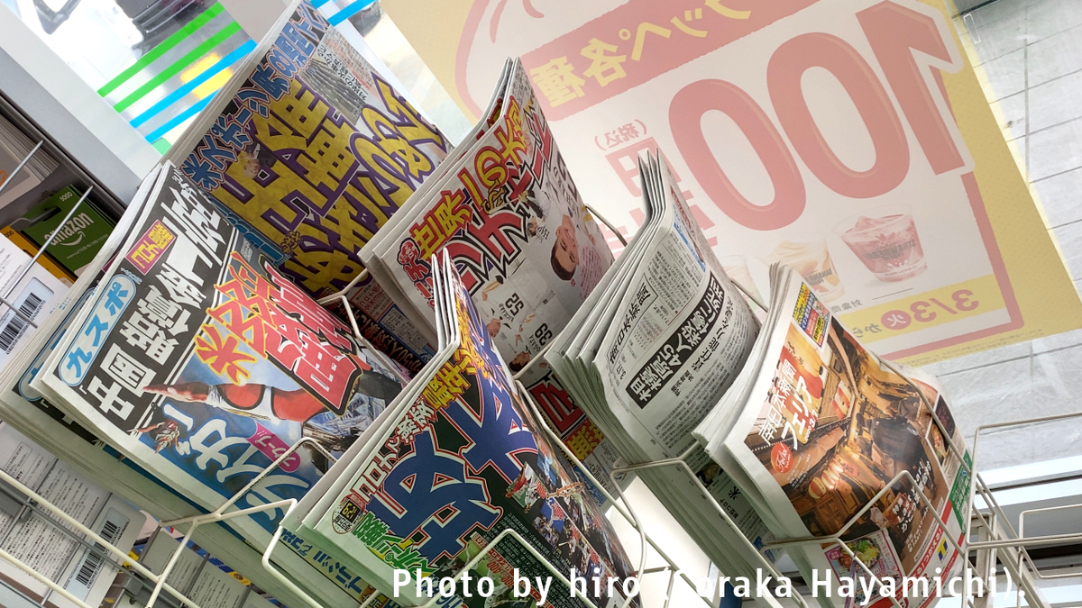 f:id:fuwafuwaame:20200319114305j:plain