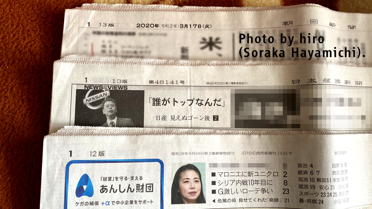 f:id:fuwafuwaame:20200319120155j:plain