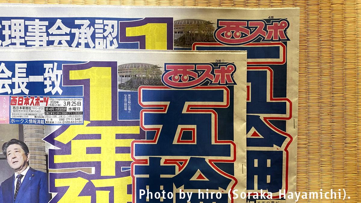 f:id:fuwafuwaame:20200325153203j:plain