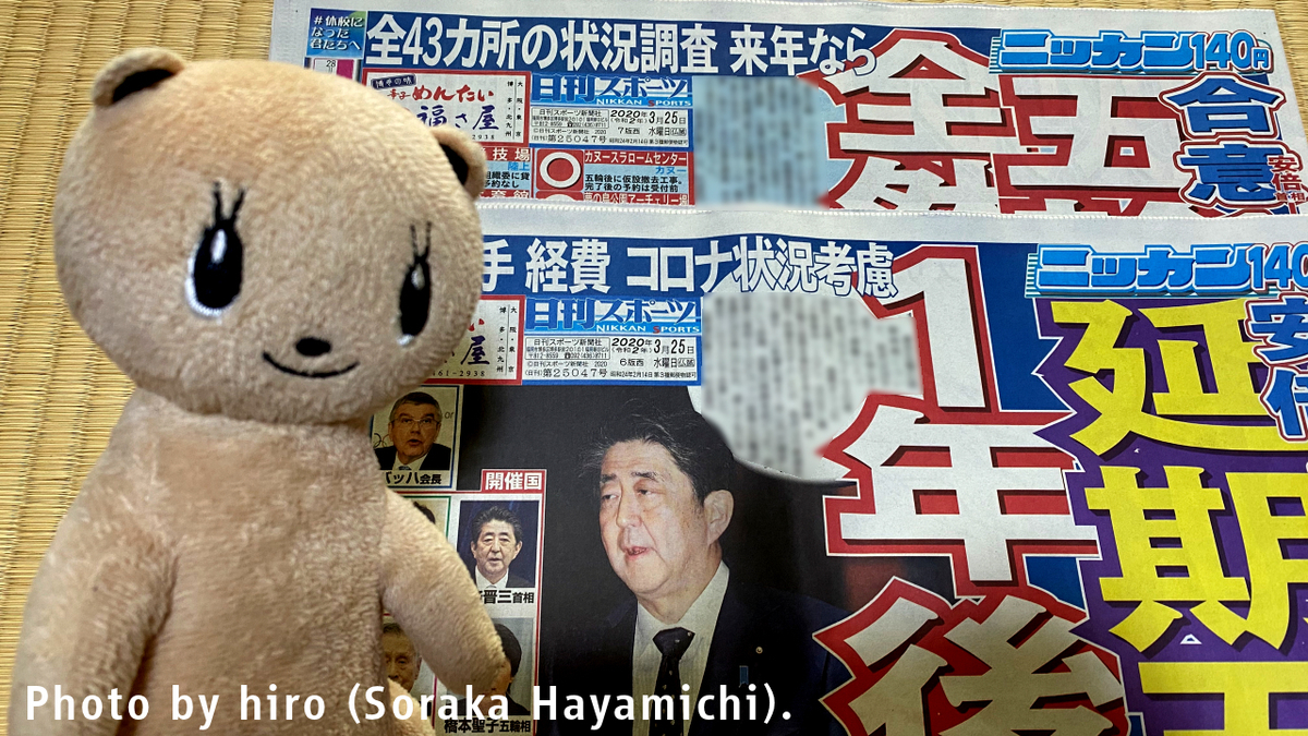 f:id:fuwafuwaame:20200325154401j:plain