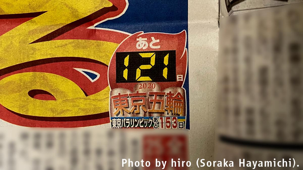 f:id:fuwafuwaame:20200325160431j:plain
