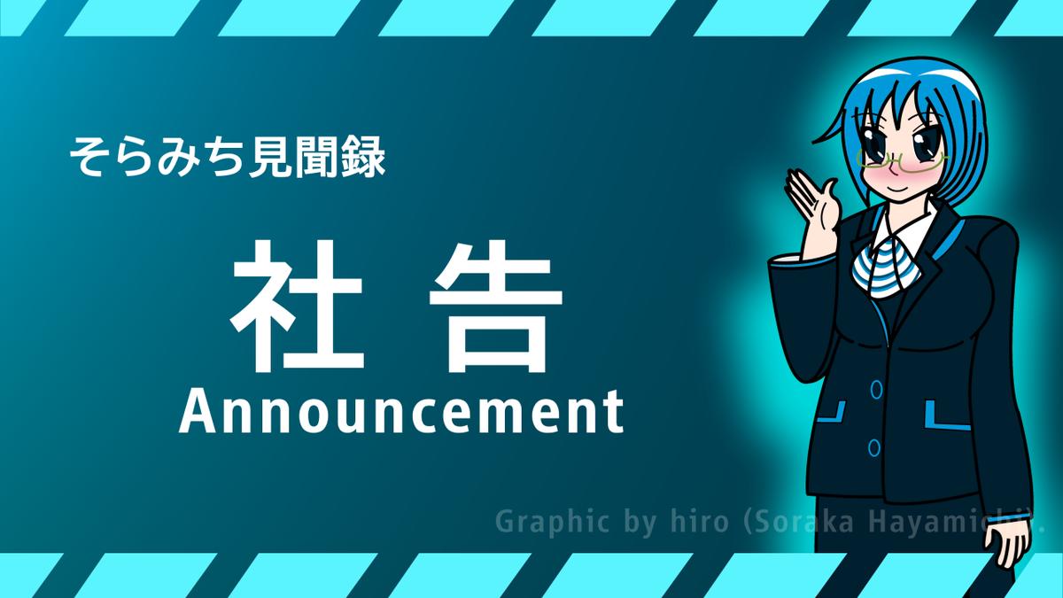 f:id:fuwafuwaame:20200331202356p:plain