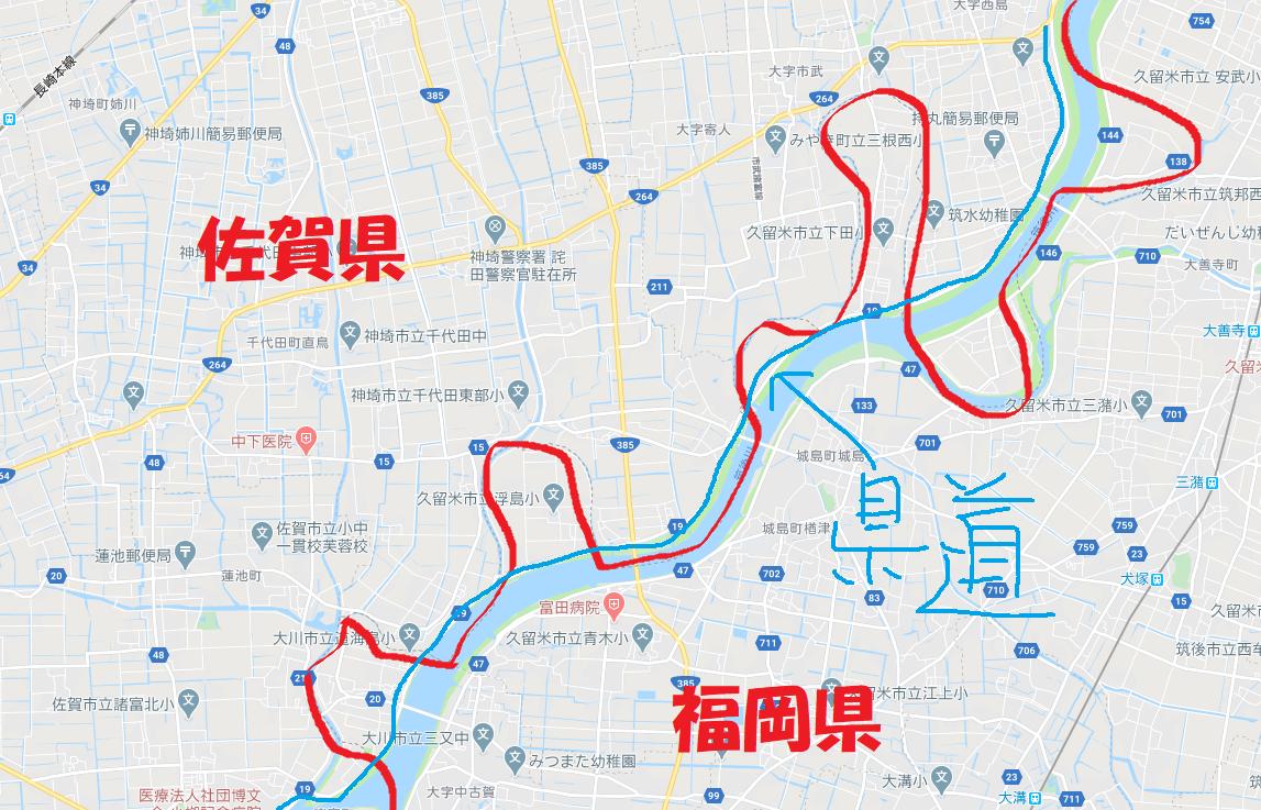 f:id:fuwafuwaame:20200408124756p:plain