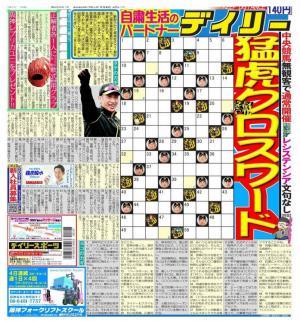 f:id:fuwafuwaame:20200409132257p:plain