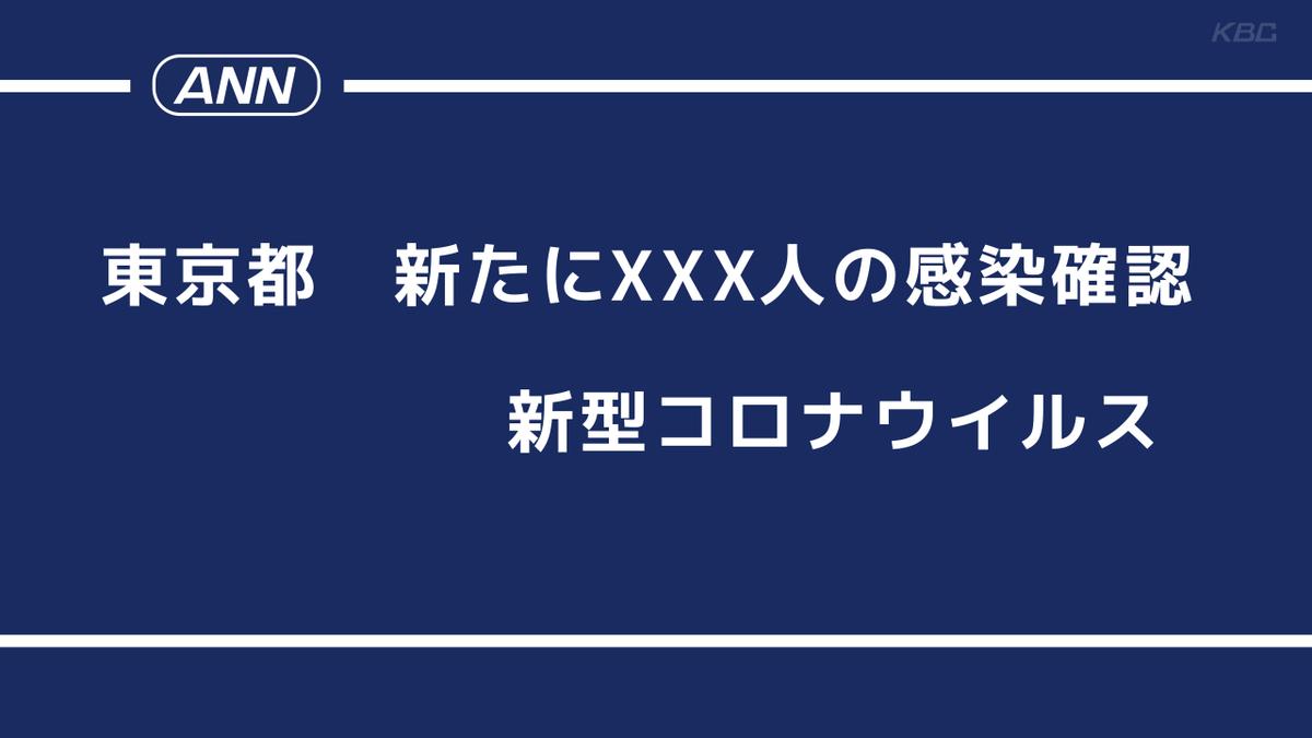 f:id:fuwafuwaame:20200413163007p:plain