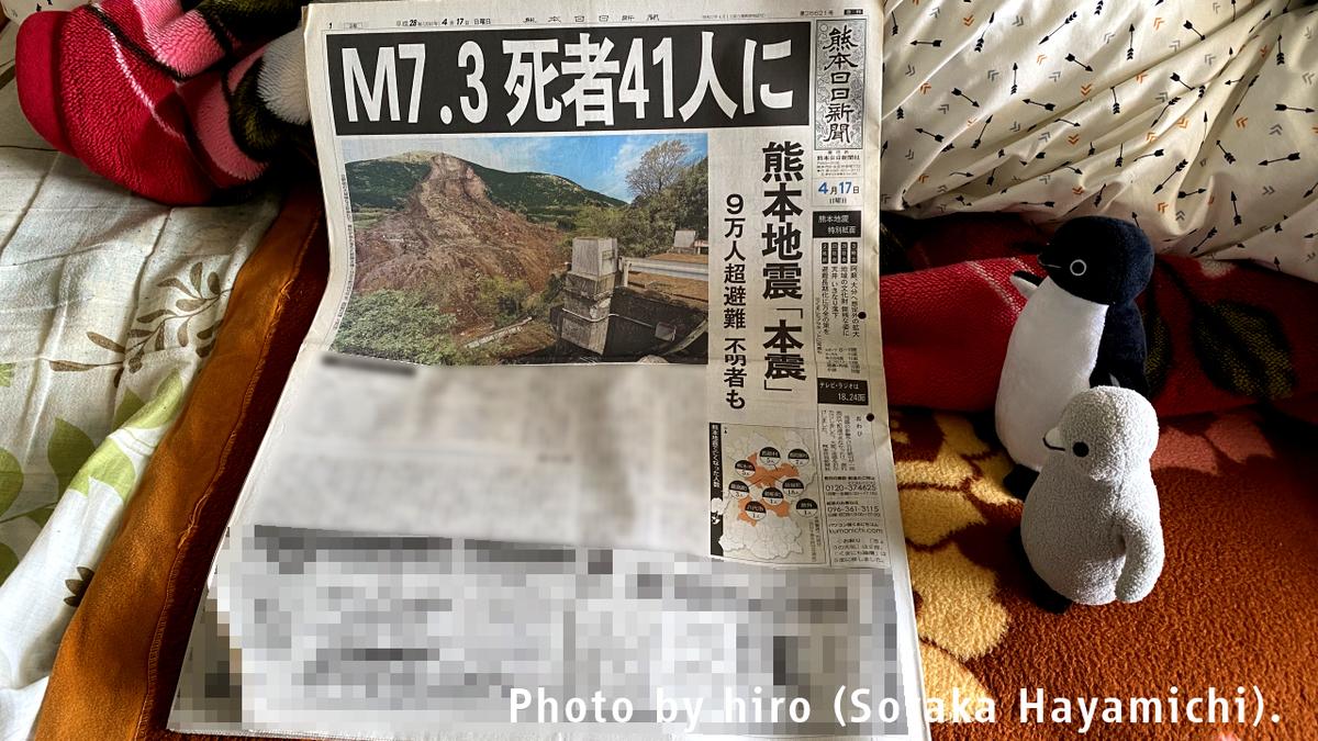 f:id:fuwafuwaame:20200415142108j:plain