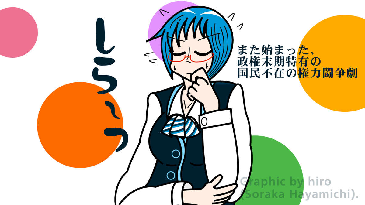 f:id:fuwafuwaame:20200416185241p:plain